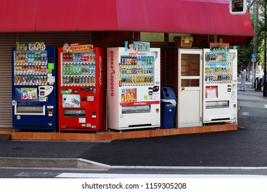TOKYO, JAPAN - August 18, 2018: A row of four drinks vending machines on a street corner in Toyko's Sumida Ward.