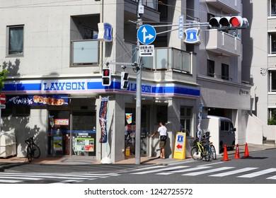 TOKYO, JAPAN - August 18, 2018:  A junction with modern apartment buildings and a Lawson convenience store in Toyko's Sumida Ward.