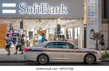 TOKYO, JAPAN - AUGUST 18TH, 2017. Japan Softbank Group multinational telecommunications and Internet corporation outlet in Ginza street.