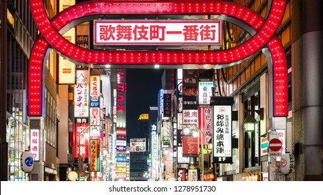 Tokyo, Japan - August 2018: Bright neon and advertisement lights at Kabukicho in the Shinjuku, an entertainment and red-light district