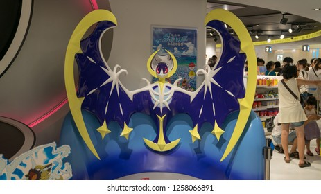 Tokyo, Japan - August 2018: Pokemon figure at the entrance of the Pokemon Center store in Sunshine City shopping mall
