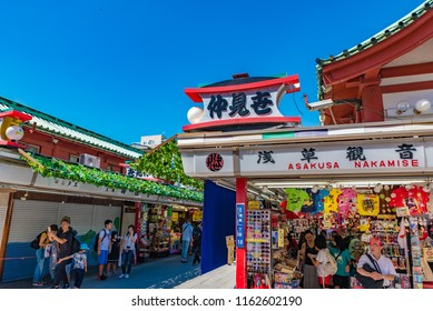 TOKYO, JAPAN - AUGUST 21, 2018: Street view of the Nakamise-dori shopping street in Asakusa area, Tokyo, Japan.
