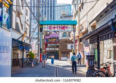 TOKYO, JAPAN - AUGUST 21, 2018: Street view of the Hana-yashiki street in Asakusa, Tokyo, Japan.