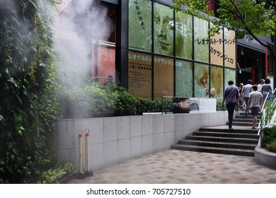 Misting System Images, Stock Photos & Vectors | Shutterstock