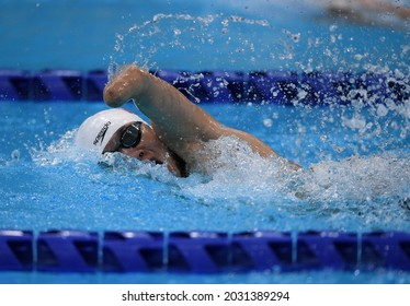 TOKYO, JAPAN - AUGUST 26: Hong Yang of Team China competes in his men's 200m individual medley - SM6 heat on day 2 of the Tokyo 2020 Paralympic Games at the Tokyo Aquatics Centre.