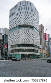 Tokyo, Japan - August 30, 2016: Ginza place in Ginza, the famous luxury shopping street in Tokyo