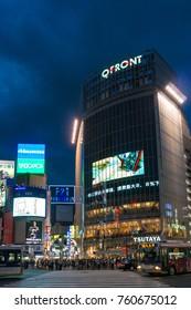 Tokyo, Japan - August 30, 2016: People waiting on Shibuya pedestrian crossing at night