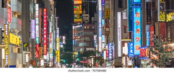 Tokio hebt Bars auf