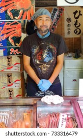Tokyo, Japan - August, 3rd of 2017: Thousands of fish stores surround the Tsukiji Market, the biggest wholesale fish and seafood market in the world, placed in current location since 01/09/1923.