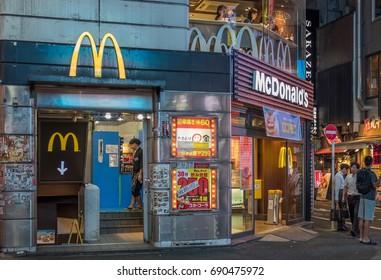 TOKYO, JAPAN - AUGUST 4TH, 2017. McDonald's fast food restaurant in Shibuya street.