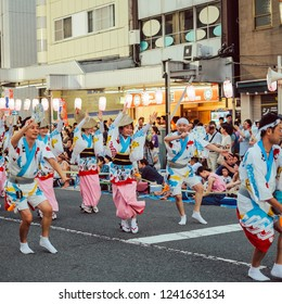 TOKYO, JAPAN - August 5 2018: Japanese performers dancing during the Otsuka summer Awa-Odori festival. Awaodori is the traditional dance festival of Tokushima and is now enjoyed throughout Japan.