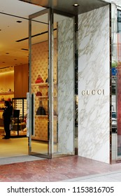 TOKYO, JAPAN - August 9, 2018: View of the entrance to a Gucci store in Toyko's Ginza area.