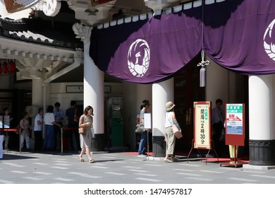 TOKYO, JAPAN - August 9, 2019: The front of Ginza 's Kabuki-za kabuki theater on a hot summer's day with theatergoers waiting in line in the shade.