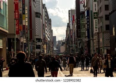 TOKYO, JAPAN - CIRCA, 2018: Busy streets of Tokyo, Japan