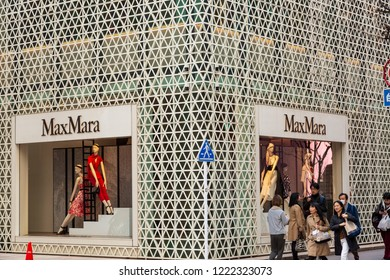 Tokyo, Japan - CIRCA 2018: The company's logo is seen outside Tokyo's Max Mara store. Max Mara is an Italian fashion business. It was established in 1951 in Reggio Emilia by Achille Maramotti.