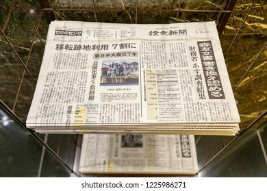 TOKYO, JAPAN - CIRCA, 2018: Stack of Japanese newspapers.