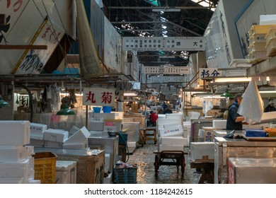 Tokyo, Japan - CIRCA 2018: Tsukiji fish market is the largest wholesale fish and seafood market in the world, handling over 2,000 tons of marine products per day. Retailers selling fish.