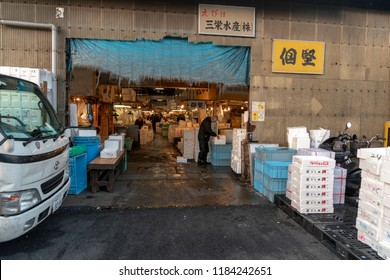 Tokyo, Japan - CIRCA 2018: Tsukiji fish market is the largest wholesale fish and seafood market in the world, handling over 2,000 tons of marine products per day.