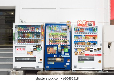 Tokyo, JAPAN - CIRCA April, 2017: Vending machines of various company in Tokyo. Japan has the highest number of vending machine per capita in the world at about one to twenty three people.