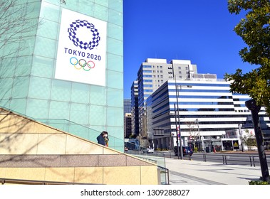TOKYO JAPAN CIRCA FEBRUARY 2019. Advertisement sign and logo for the 2020 Summer Olympic Games which will be hosted by Japan in Tokyo