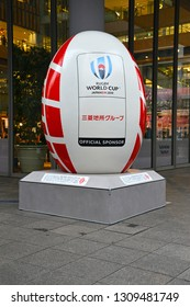 TOKYO JAPAN CIRCA FEBRUARY 2019. Giant Rugby ball and Rugby World Cup Advertisement for the 2019 Rugby World Cup which will be hosted by Japan in Tokyo