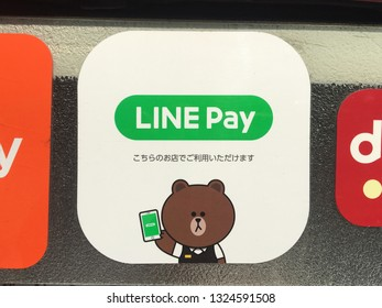 """TOKYO, JAPAN - CIRCA FEBRUARY 2019 : SIGN of """"LINE PAY"""" at the shop in Tokyo."""