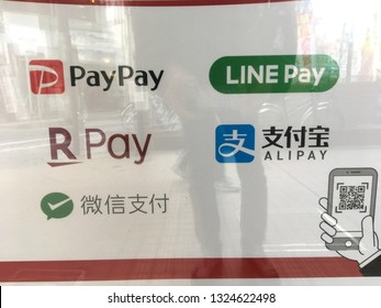 """TOKYO, JAPAN - CIRCA FEBRUARY 2019 : SIGN of """"PAYPAY"""", """"LINE PAY"""", """"RAKUTEN PAY"""", """"ALIPAY"""", """"WECHAT PAY"""" at the shop in Tokyo."""