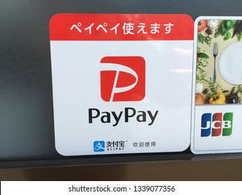 """TOKYO, JAPAN - CIRCA FEBRUARY 2019 : SIGN of """"PAYPAY"""" and """"ALIPAY"""" at the restaurant in Tokyo."""