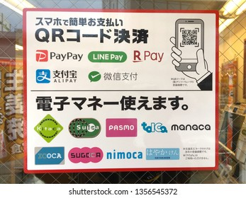 TOKYO, JAPAN - CIRCA FEBRUARY 2019 : SIGN of various kinds of ELECTRONIC PAYMENT AVAILABLE at the shop in Tokyo.