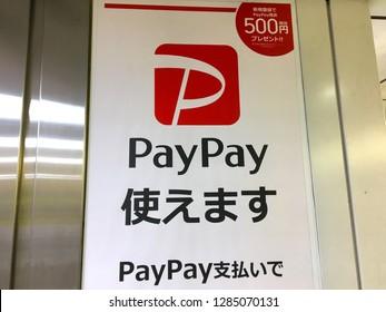 """TOKYO,  JAPAN - CIRCA JANUARY 2019 : Sign of """"PayPay""""."""
