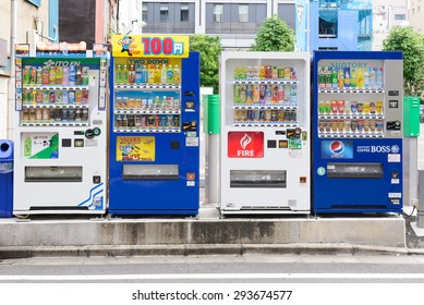 TOKYO, JAPAN - CIRCA JUNE, 2015 : Vending machine in Tokyo. Japan has the highest number of vending machine per capita in the world at about one to twenty three people.
