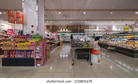 TOKYO, JAPAN - CIRCA MARCH, 2017: Supermarket interior view with customers.