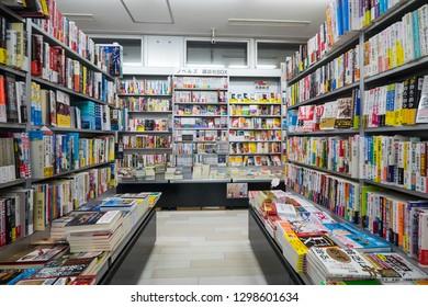 TOKYO, JAPAN - CIRCA MARCH, 2017: Interior view of book store.