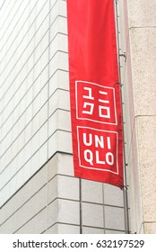 TOKYO, JAPAN - CIRCA MARCH, 2017: UNIQLO sign. Uniqlo Co., Ltd. is a Japanese casual wear designer, manufacturer and retailer.