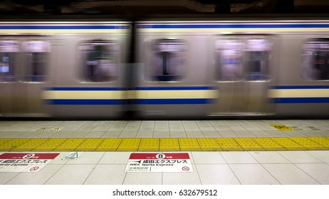 TOKYO, JAPAN - CIRCA MARCH, 2017: Narita Express (NEX) Sign at the platform. Narita Express is a limited express train serves Narita International Airport from various Greater Tokyo Area stations.