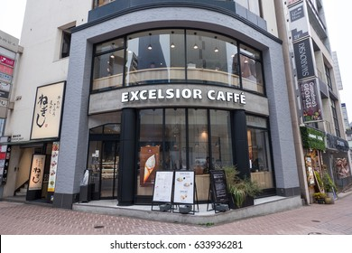 TOKYO, JAPAN - CIRCA MARCH, 2017: Excelsior Caffe restaurant.