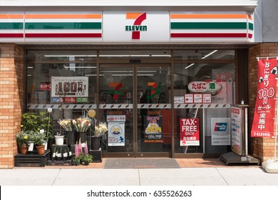 TOKYO, JAPAN - CIRCA MARCH, 2017: 7-Eleven shop. 7-Eleven is the world's largest operator, franchiser, and licensor of convenience stores with more than 50,000 outlets.