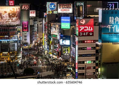 TOKYO, JAPAN - CIRCA MARCH, 2017: Shibuya crossing at night, aerial view Shibuya is known as one of the fashion centers of Japan, particularly for young people, and as a major nightlife area.