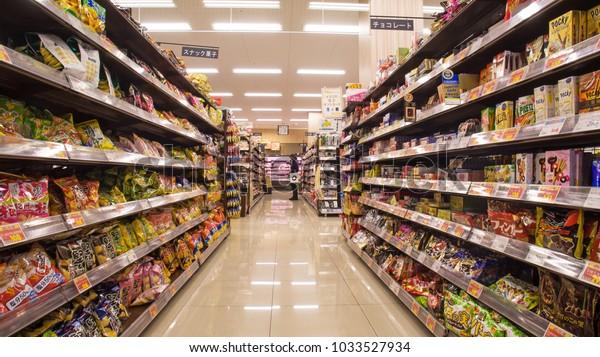 TOKYO, JAPAN - CIRCA MARCH, 2017: Interior view of supermarket.