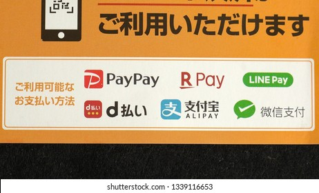 """TOKYO, JAPAN - CIRCA MARCH 2019 : SIGN of """"PAYPAY"""", """"RAKUTEN PAY"""", """"LINE PAY"""", """"DOCOMO PAY"""", """"ALIPAY"""", """"WECHAT PAY"""" on card."""