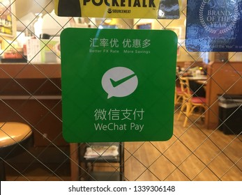"""TOKYO, JAPAN - CIRCA MARCH 2019 : SIGN of """"WECHAT PAY"""" at the shop in Tokyo."""