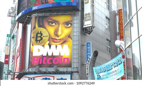 TOKYO,  JAPAN - CIRCA MAY 2018 : Advertising sign board of  CRYPTOCURRENCY EXCHANGE DMM BIT COIN in Tokyo.