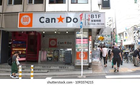 TOKYO,  JAPAN - CIRCA MAY 2018 : ALL 100YEN SHOP CAN DO in Shibuya.