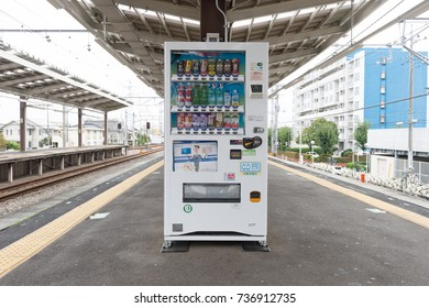Tokyo, JAPAN - CIRCA October, 2017: Vending machines of various company in Tokyo. Japan has the highest number of vending machine per capita in the world at about one to twenty three people.