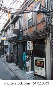 Tokyo, Japan - CIRCA September 2016: Restaurants in Golden Gai in Tokyo.