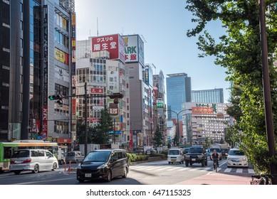 Tokyo, Japan - CIRCA September 2016: Part of Shinjuku district,Tokyo.