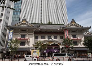 Tokyo, Japan - CIRCA September 2016: Kabuki theater in Ginza, Tokyo