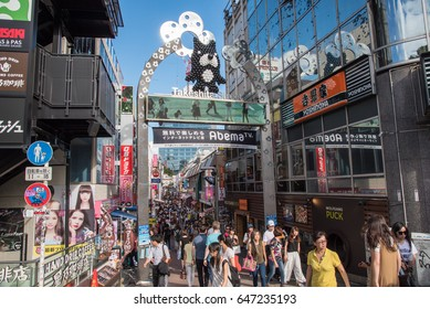 Tokyo, Japan – CIRCA September 2016: Entrance of Takeshita Dori, Harajuku