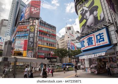 Tokyo, Japan – CIRCA September 2016: Buildings in Shibuja, Tokyo
