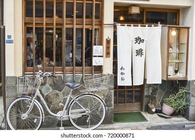 TOKYO, JAPAN - CIRCA September 2016: Entrance to izakaya in Tokyo